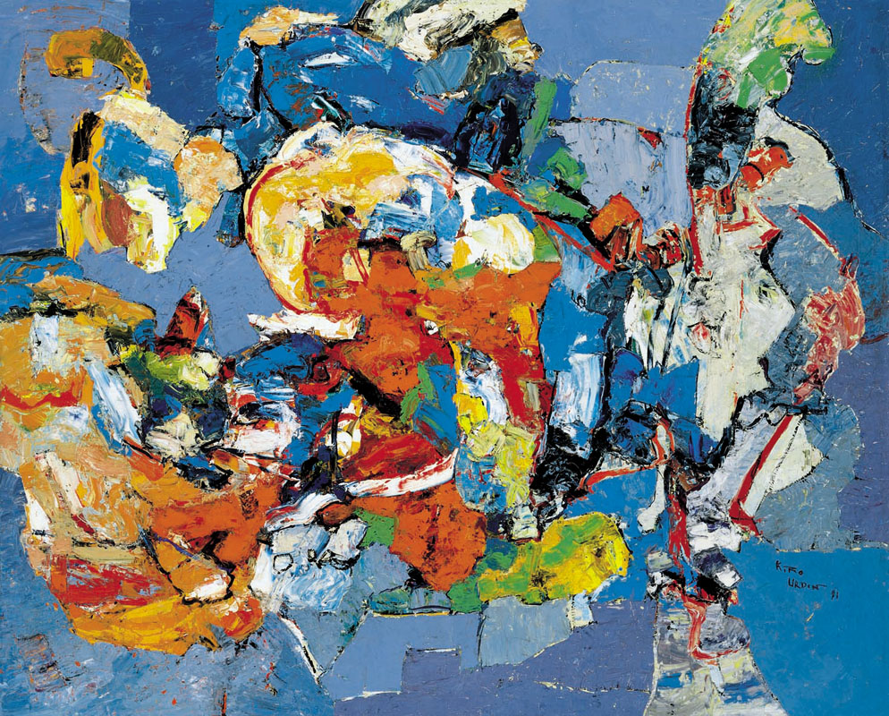 Kiro Urdin (MK) – The World of the Artist | 1991 | oil on canvas | 81 x 100 cm